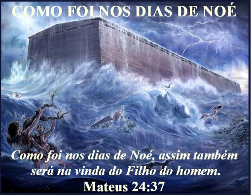 Mateus 24 vs 37